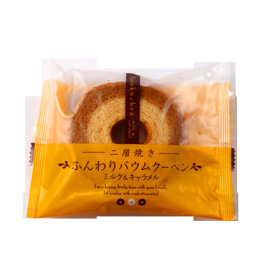 TAIYO FOODS 太阳食品 双层烘焙蓬松年轮蛋糕 牛奶焦糖口味 1个