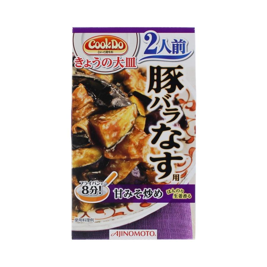 AJINOMOTO 味之素 茄子猪肉风味调味料 100g