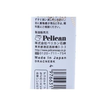 PELICAN 派力康 药用美背祛痘草本香皂 135g