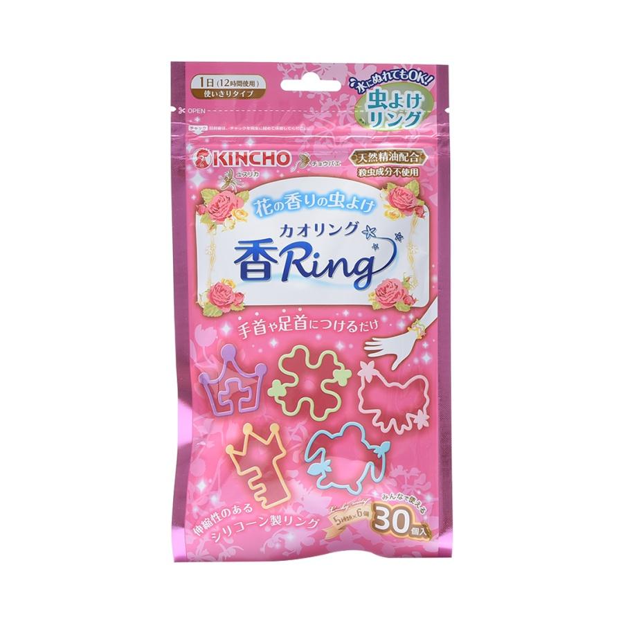 KINCHO 金鸟 除虫香氛手环 粉色 30个