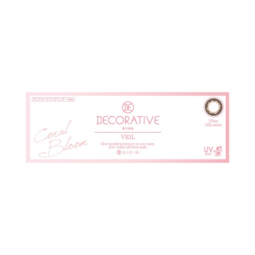 DECORATIVE EYES VEIL系列日抛型美瞳 珊瑚色 10枚 ±0.00