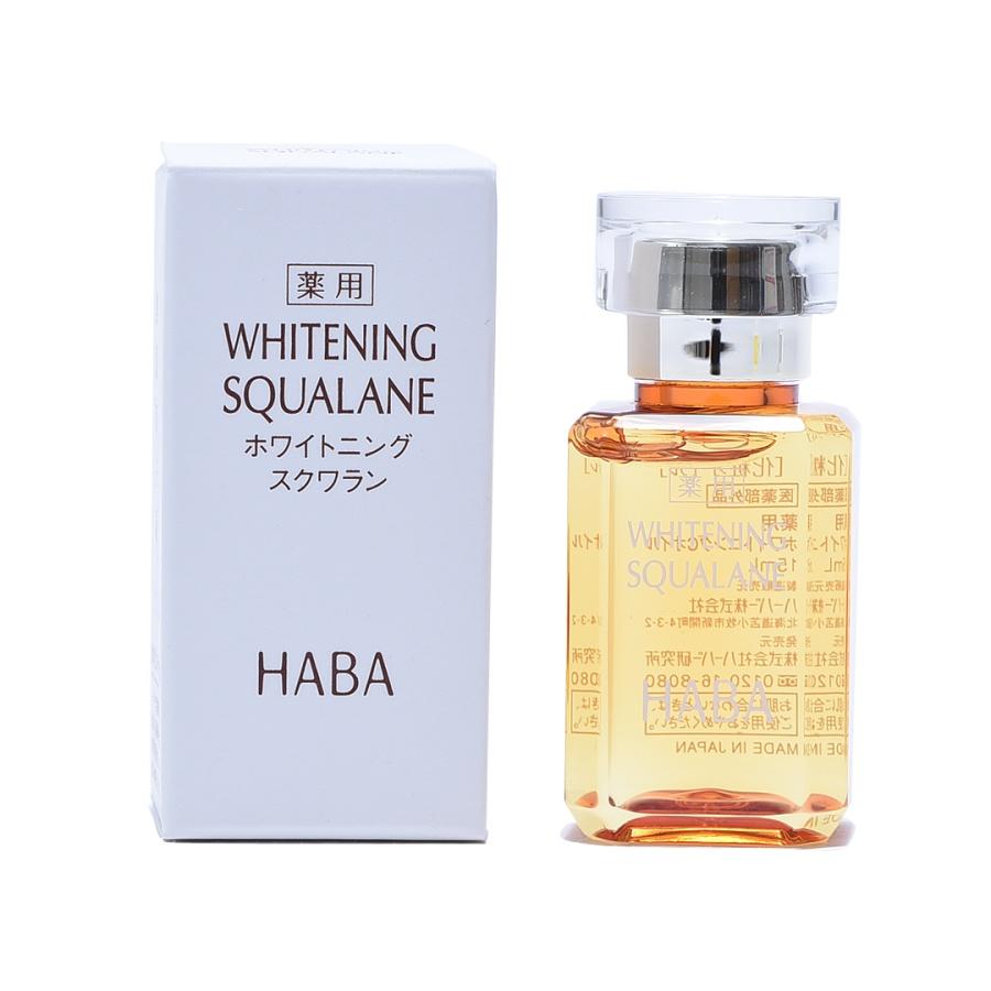 HABA 角鲨烷美白美容油 15ml