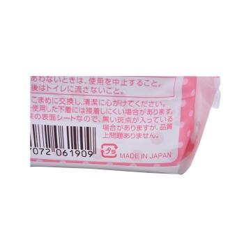 KOBAYASHI 小林制药 纯棉双层卫生护垫 无香型 72片