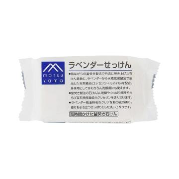MATSUYAMA 松山油脂 薰衣草香皂 100g