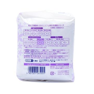 Laurier 乐而雅 F系列特多量日用护翼卫生巾 25CM18片