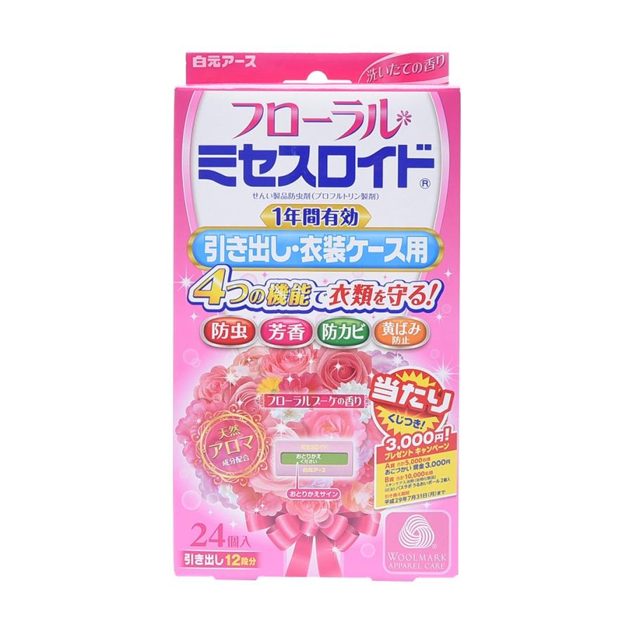 白元 花香抽屉用防虫防蛀除臭剂 24个