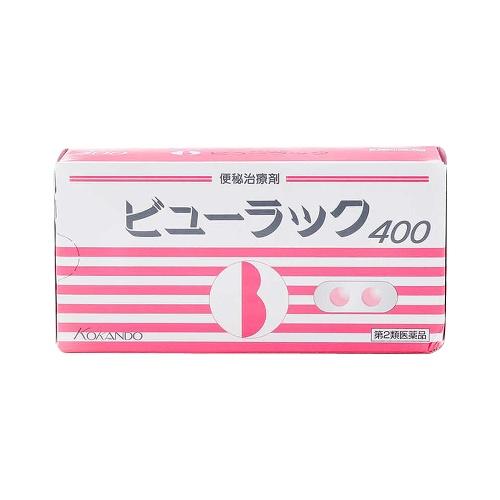 KOKANDO 皇汉堂 润肠通便片 400片