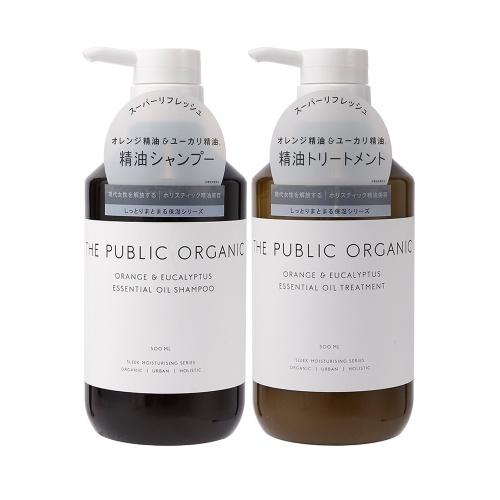 THE PUBLIC ORGANIC 有机植物精油无硅洗护套装 柑橘保湿滋润型 500m*2