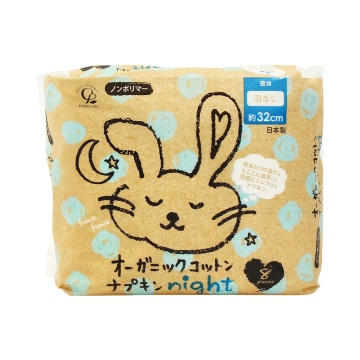 COTTON LABO 小兔子有机棉夜用卫生巾 32cm 无护翼 8片