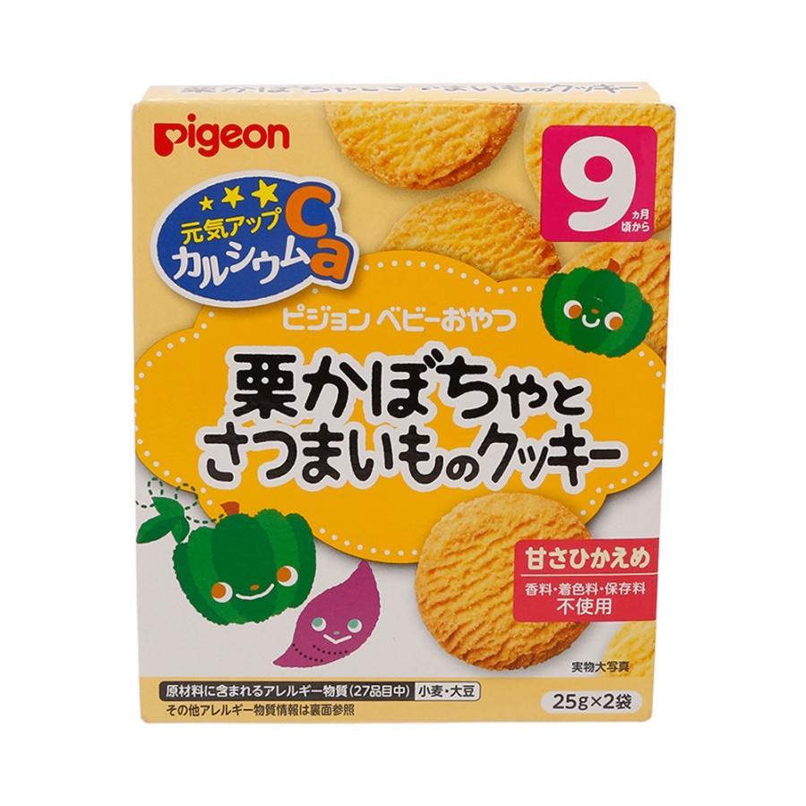 PIGEON 贝亲 栗子南瓜番薯制补钙零食 25g×2袋