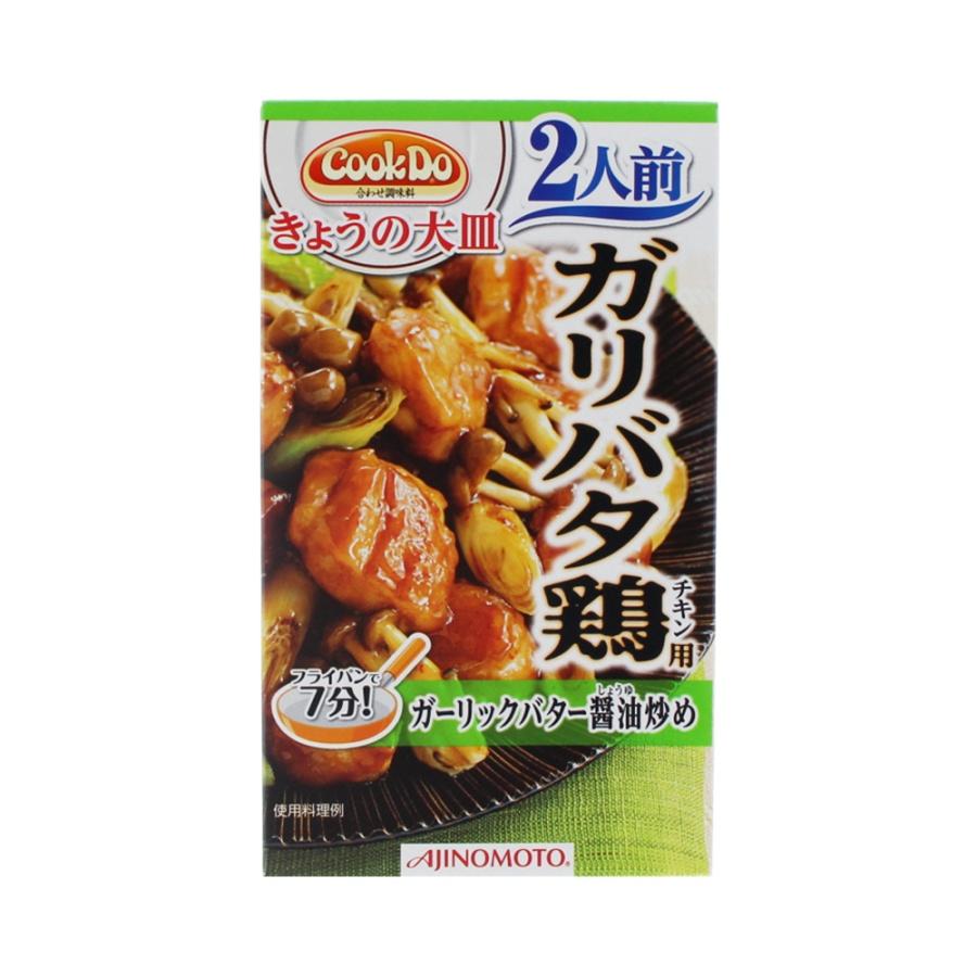 AJINOMOTO 味之素 鸡肉风味调味料 85g