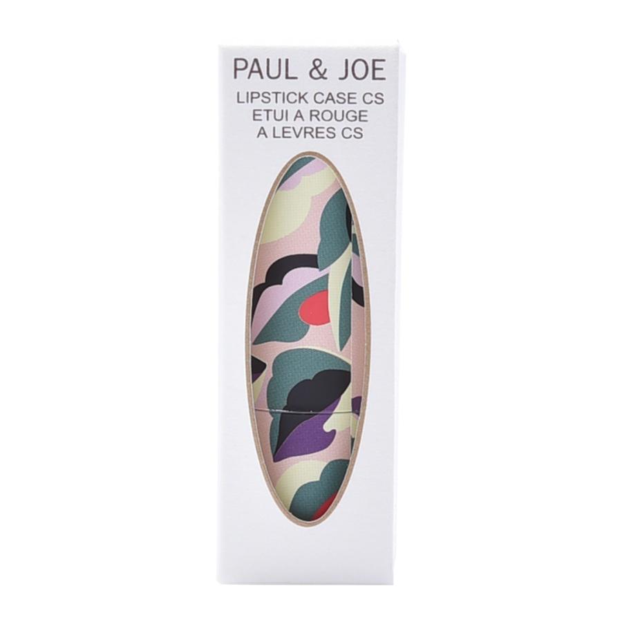 PAUL & JOE 限量版印花唇膏筒  CS 035 1支