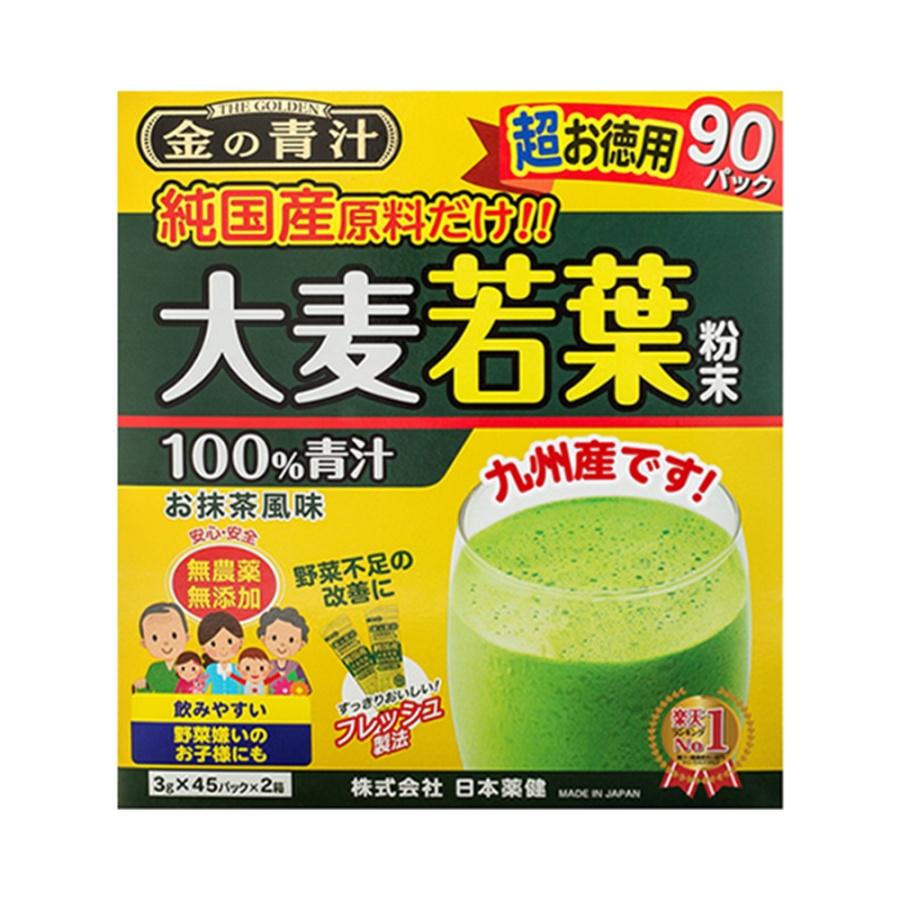 NIHONYAKKEN 日本药健 无添加抹茶味大麦若叶青汁粉末 90包