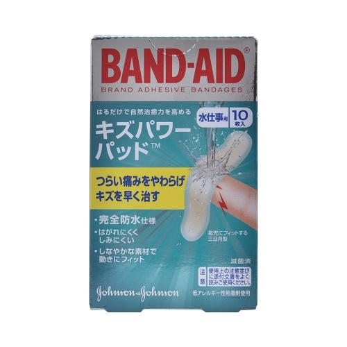 BAND-AID 邦迪 强力防水创可贴 10片