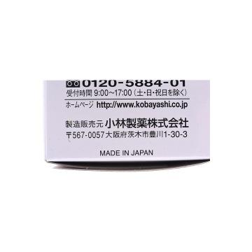 KOBAYASHI 小林制药 预防眼病洗眼液 500ml