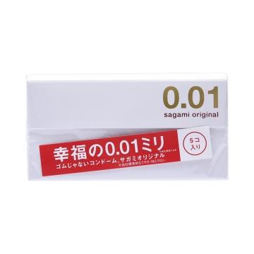 SAGAMI 相模  幸福的0.01毫米安全套2盒装  5个*2盒