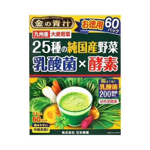 NIHONYAKKEN 日本药健 无添加25种蔬菜x乳酸菌x酵素青汁粉末 60包