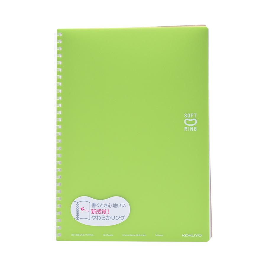 Kokuyo 国誉 柔软线环笔记本B5 绿色 1册