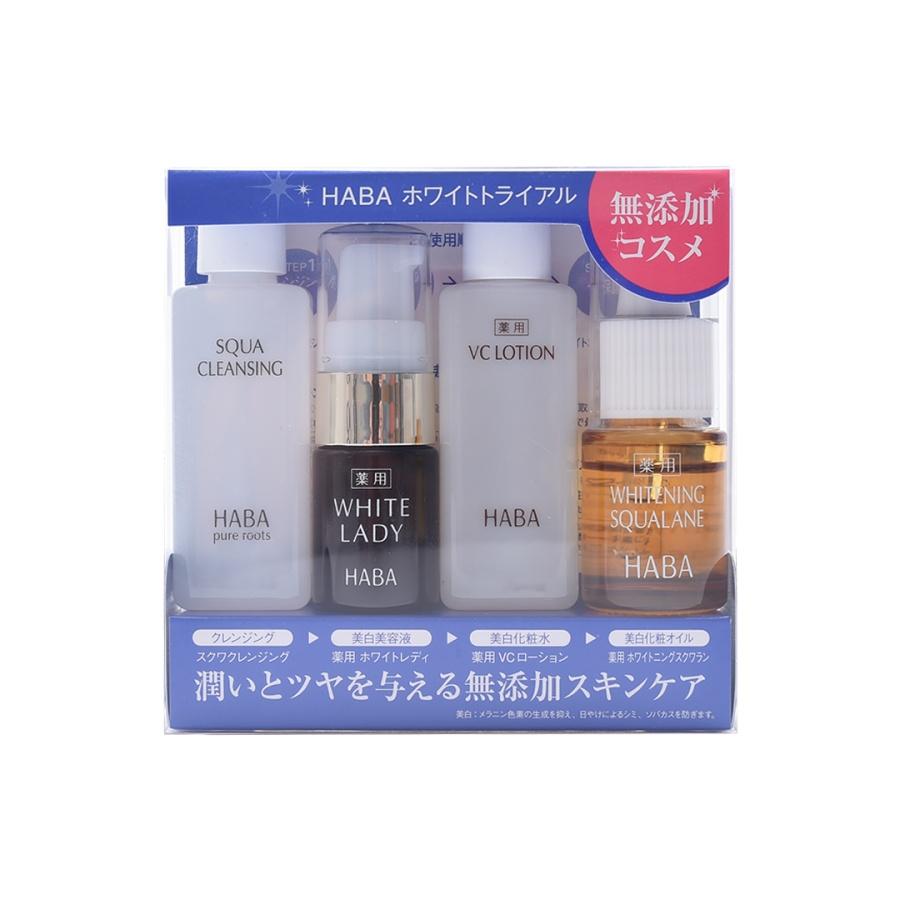 HABA 旅行小样套装(卸妆油+美白精华+VC水+SQ油) 4件套