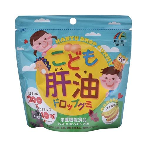 UNIMAT RIKEN 香蕉味儿童肝油糖丸 维生素A+D+营养DHA 100粒