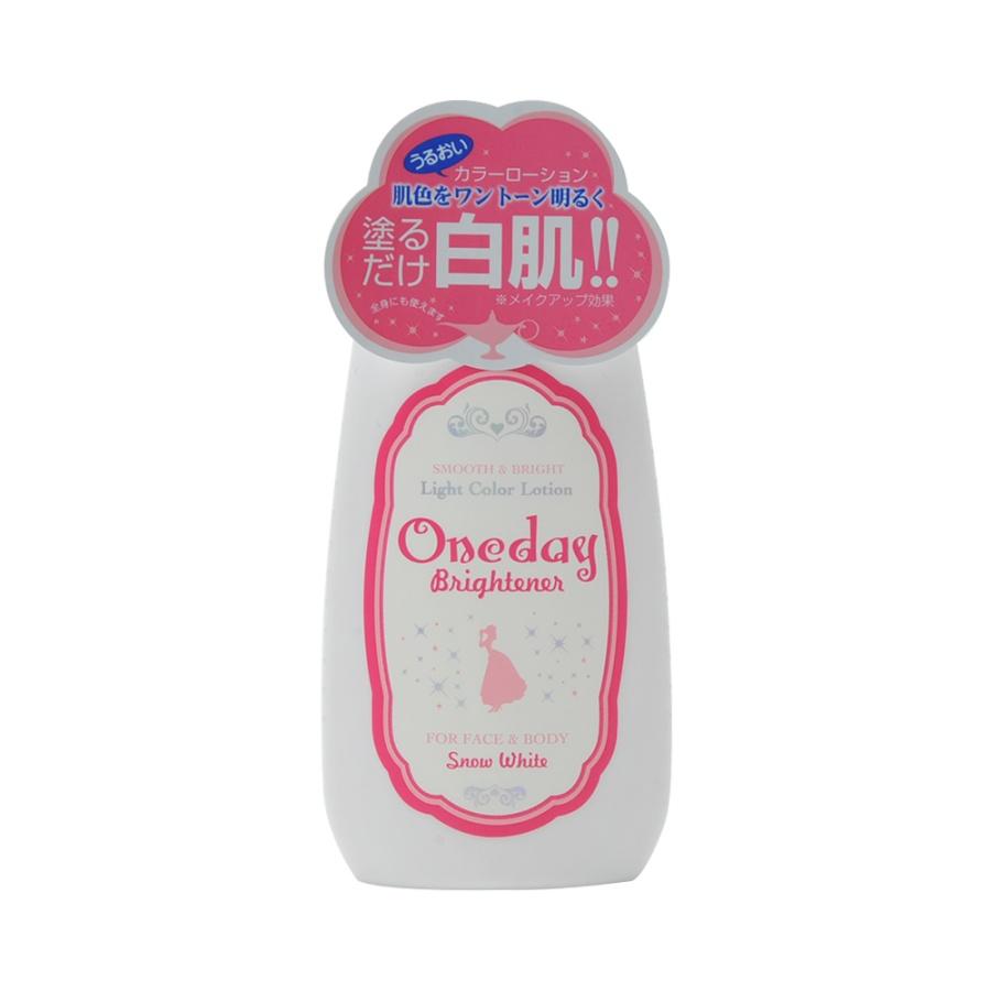 CELLA OneDay Brightener脸部身体两用美白乳 粉色款 120ml