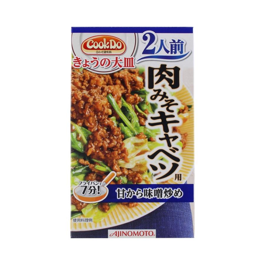 AJINOMOTO 味之素 卷心菜沙拉味噌风味调味料 100g