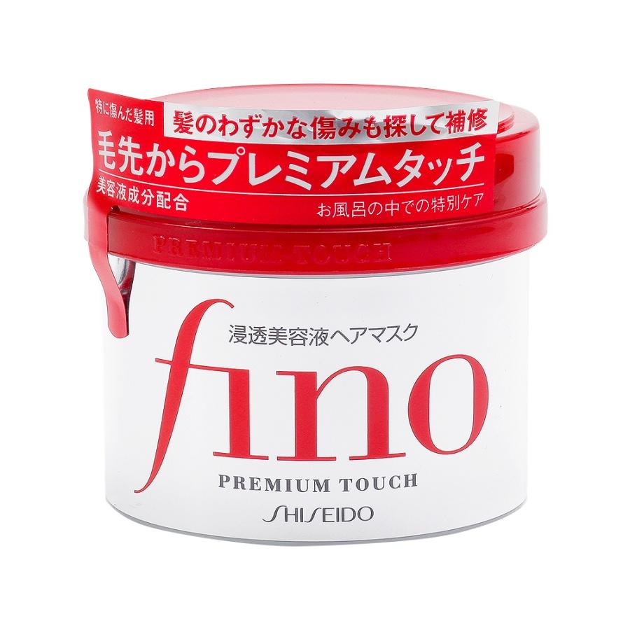 SHISEIDO 资生堂 Fino修护滋润补水发膜 230g
