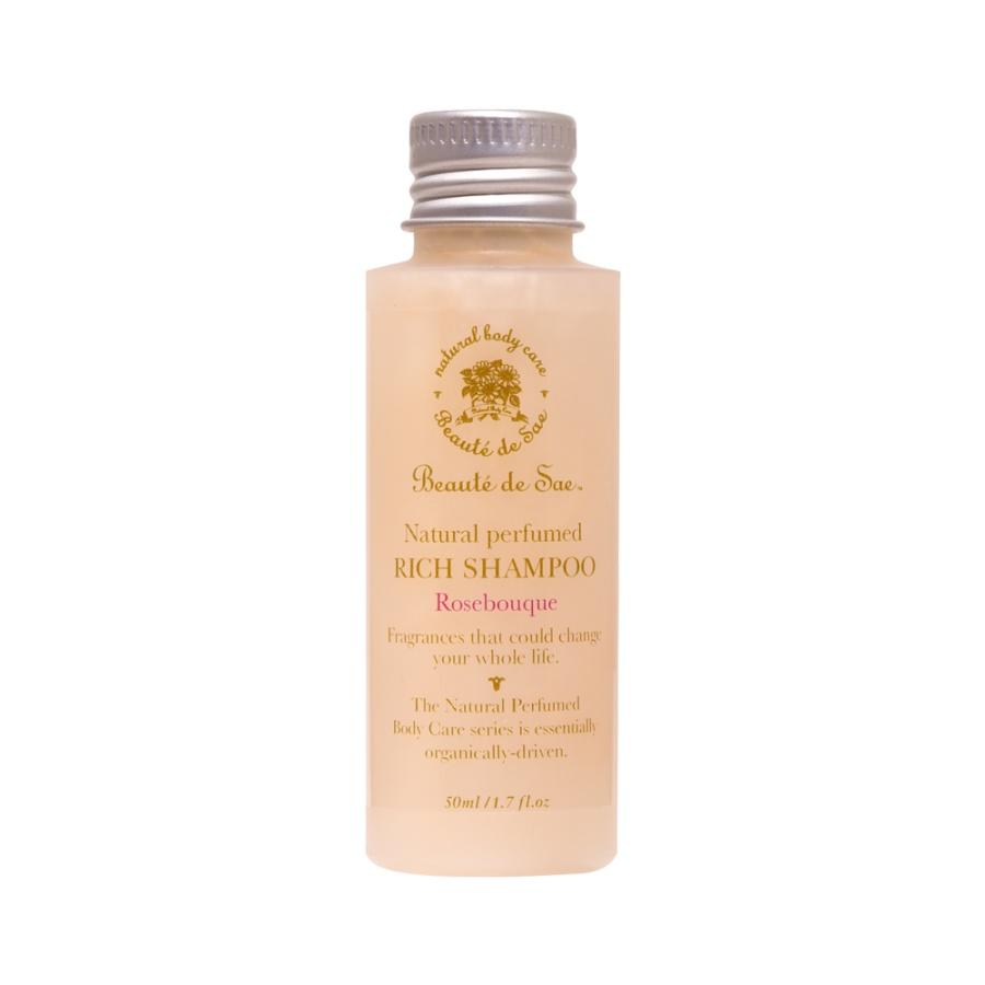 Beaute de Sae 自然香薰洗发水 玫瑰香型(迷你装) 50ml