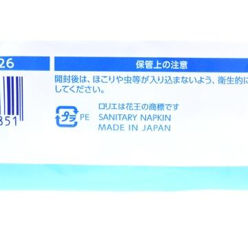 Laurier 乐而雅 F系列卫生巾 量多日用 无侧翼 22.5CM*26片