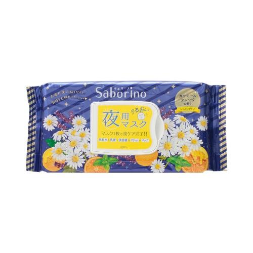 BCL Saborino 小雏菊晚安面膜 28枚