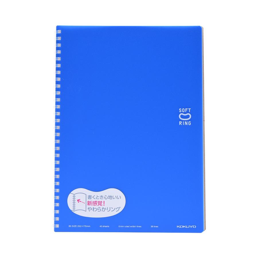 Kokuyo 国誉 柔软线环笔记本B5 蓝色
