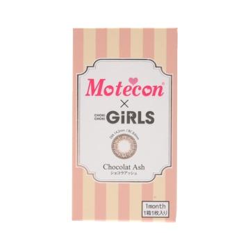 Motecon 月抛型美瞳 1片装 Chocolat Ash -2.50