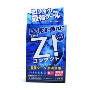 ROHTO 乐敦 Z!眼药水 隐形眼镜可用 12ML