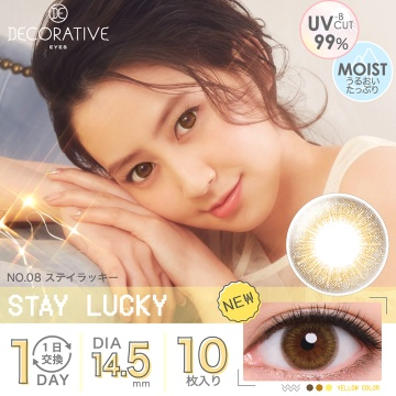 DECORATIVE EYES 日抛型美瞳 No.08Stay Lucky浅棕色 10枚 ±0.00