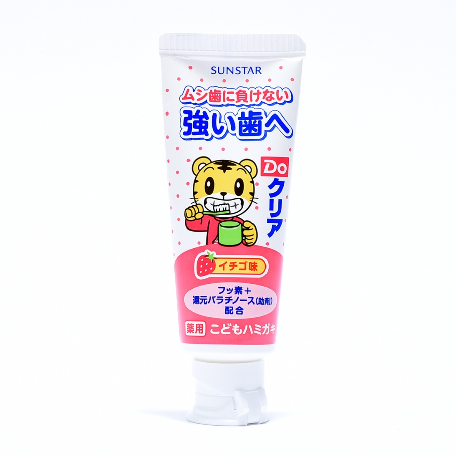SUNSTAR Ora2皓乐齿 药用儿童牙膏 草莓味 70g
