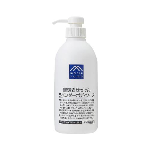 MATSUYAMA 松山油脂 锅煮皂液薰衣草沐浴露 600ml