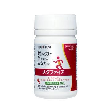 ASTALIFT 艾诗缇 燃脂瘦身丸 30日量