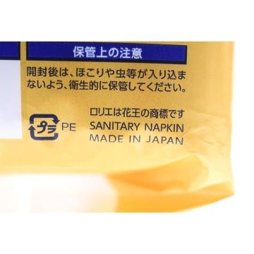 Laurier 乐而雅 瞬吸F系列夜用卫生巾 40CM*7片