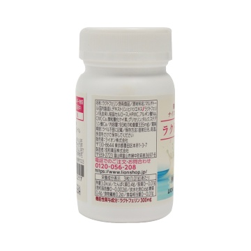 LION 狮王 乐菲灵  促进内脏脂肪分解乳铁蛋白补充剂 93粒