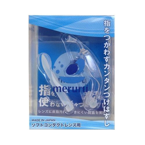 meruru 隐形眼镜取戴辅助工具组合 1套
