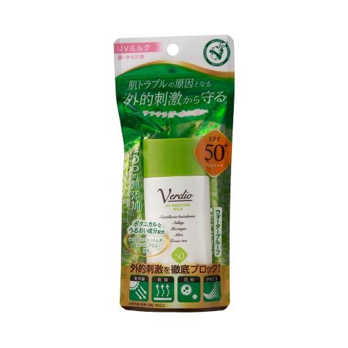OMI 近江兄弟 Verdio植物系无添加防水防汗水润防晒乳液 SPF50+ PA++++ 40g