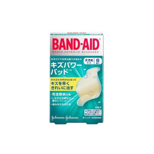 BAND-AID 邦迪 防水创可贴 加大款 6片