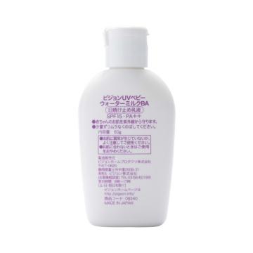 PIGEON 贝亲 婴儿UV防晒乳液 60g  SPF15 PA++