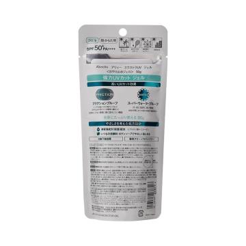 KANEBO 嘉娜宝 ALLIE 矿物保湿防晒啫喱 SPF50+PA++++ 全身可用保湿型绿管 90g