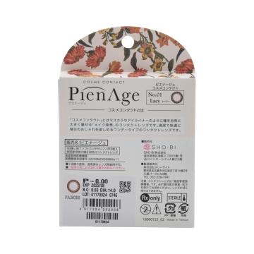PienAge 日抛型美瞳 蕾丝玫瑰 12枚 ±0.00