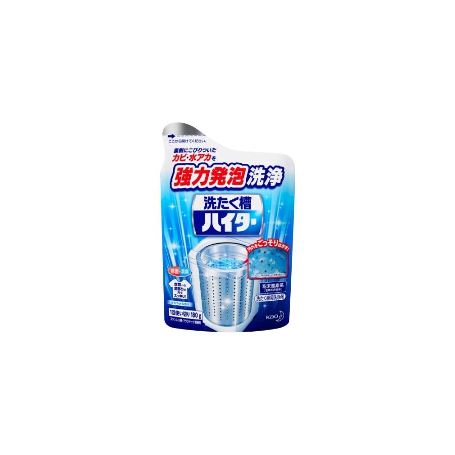 KAO 花王 洗衣机槽滚筒清洗剂 180g