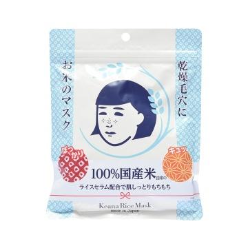 ISHIZAWA LABS 石泽研究所 毛孔抚子日本大米面膜 10片