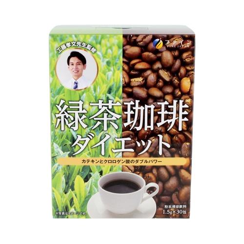 FINE 优之源 塑身型绿茶咖啡粉 1.5gx30包