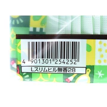 Laurier 乐而雅 零触感日用卫生巾 20.5CM*28片