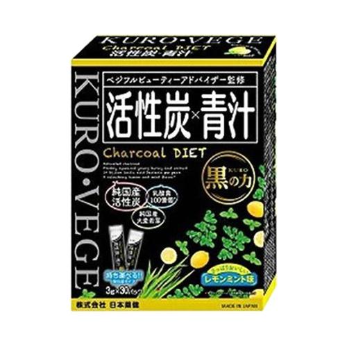 NIHONYAKKEN 日本药健 无添加活性炭乳酸菌柠檬薄荷味青汁粉末  30包